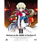境界線上のホライゾンII (Horizon in the Middle of Nowhere II) 1 (初回限定版) [Blu-ray]