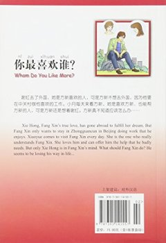 Abdeckungen Chinese Breeze Graded Reader Series: Level 1: 300 Word Level - Whom Do You Like More? [+MP3-CD]
