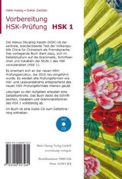 Buchdeckel von Vorbereitung HSK-Prüfung: HSK 1