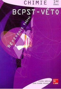 Livres Couvertures de Chimie 1e année BCPST-VETO