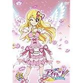アイカツ! 1(初回封入限定特典:DVDオリジナル アイカツ!カード「ガーリーいちごリボン」付き)