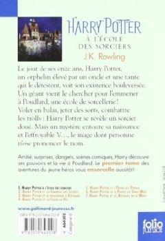 Livres Couvertures de Harry Potter, I:Harry Potter à l'école des sorciers