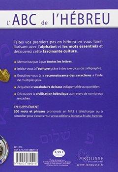 Livres Couvertures de L'ABC de l'Hebreu