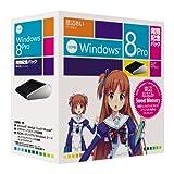 Microsoft Windows 8 Pro (DSP版) 64bit 発売記念パック「窓辺あいバージョン」