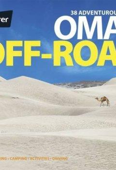Livres Couvertures de Oman off-Road