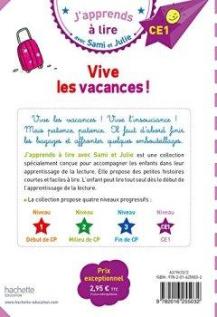 Livres Couvertures de Sami et Julie CE1 Vive les vacances !