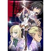 魔法戦争 第6巻 [Blu-ray]