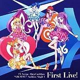 TVアニメ/データカードダス アイカツ! オーディションシングル1 First Live!