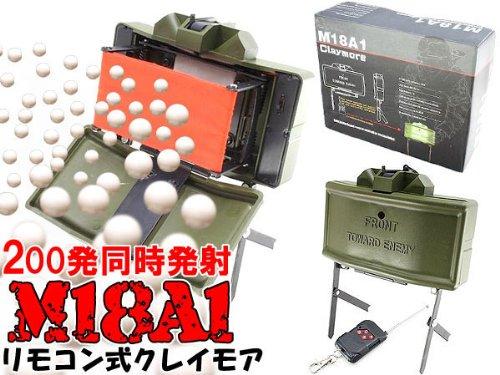 無線リモコン式 クレイモア M18A1(BB弾200同時発射可能対人地雷) (18歳以上)