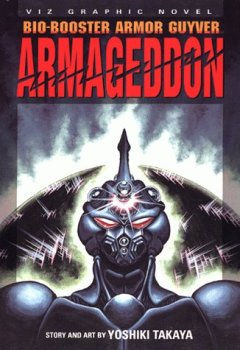 Abdeckungen Bio Booster Armor Guyver, Volume 7: Armageddon (Viz Graphic Novel)