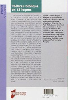 Livres Couvertures de L'hébreu biblique en 15 leçons : Grammaire fondamentale Exercices corrigés Textes bibliques commentés Lexique hébreu-français