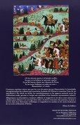 Livres Couvertures de Orient- Mille ans de poésie et de peinture