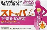 【第2類医薬品】ストッパエル下痢止めEX 12錠