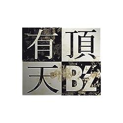 有頂天 (初回限定盤)