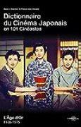 Dictionnaire du cinéma japonais en 101 Cinéastes