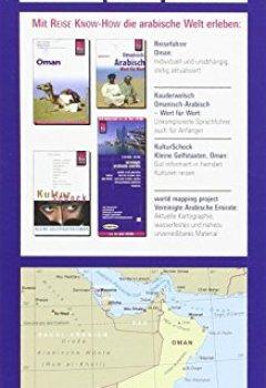 Livres Couvertures de Oman 2015: REISE.2460