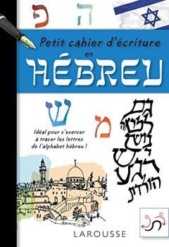 Livres Couvertures de Petit cahier d'écriture en Hebreu