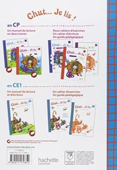 Patrice Gourdet - Chut... Je lis ! - Méthode de lecture CE1 - Cahier d'exercices - Ed. 2012 2019