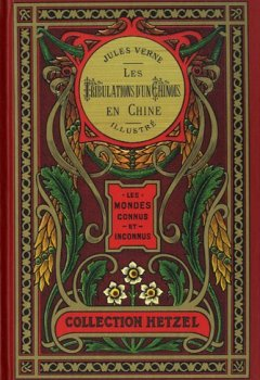Livres Couvertures de Les tribulations d'un Chinois en Chine