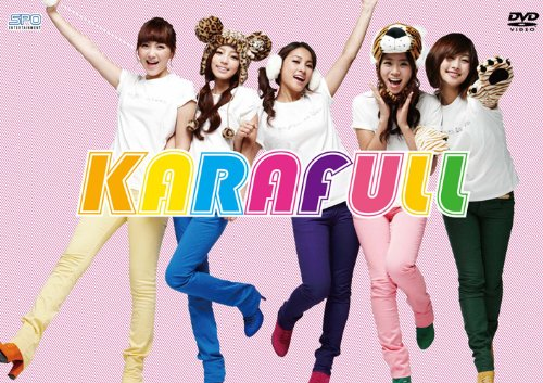 KARAFULL DVD-BOX