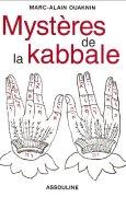Livres Couvertures de MYSTERES DE LA KABBALE