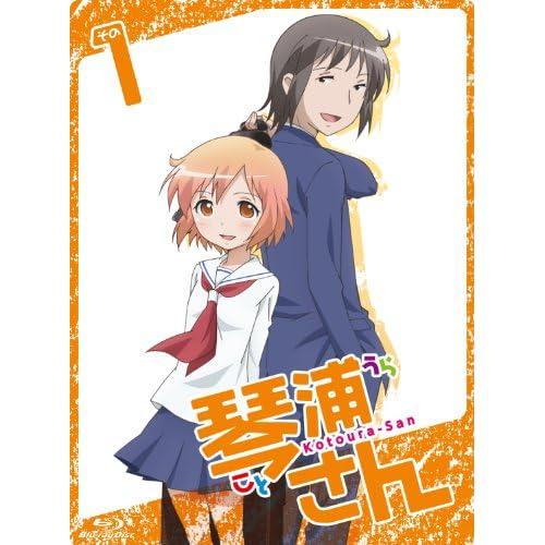 TVアニメーション「琴浦さん」その1【特装版】 [Blu-ray]