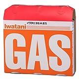 イワタニ カセットガス オレンジ 3本組 CB-250-OR 【HTRC2.1】