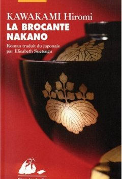 Livres Couvertures de La brocante Nakano
