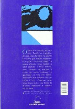 Portada del libro deSempre en Galiza (Biblioteca Castelao)