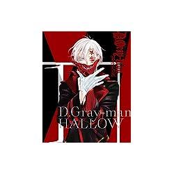 D.Gray-man HALLOW 1(完全生産限定版) [Blu-ray]