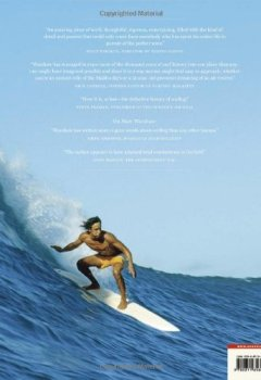 Livres Couvertures de The History of Surfing