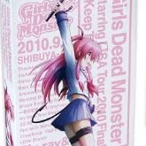 Girls Dead Monster starring LiSA Tour 2010 Final  -Keep The Angel Beats!- 【完全生産限定版】 [Blu-ray]