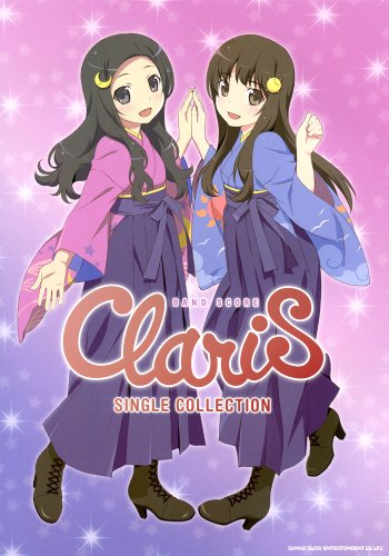 バンド・スコア ClariS SINGLE COLLECTION