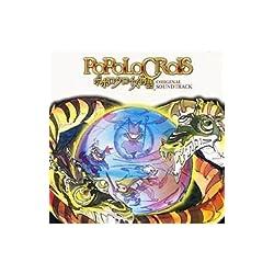「ポポロクロイス物語」オリジナル・サウンドトラック