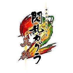 閃乱カグラ2 -真紅- にゅうにゅうDXパック