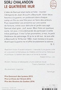 Livres Couvertures de Le quatrième mur: Roman - Prix Goncourt des Lycéens 2013 et Choix des Libraires 2015