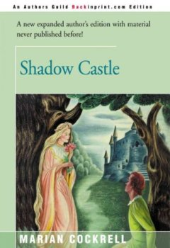 Abdeckungen [Shadow Castle (Revised)[ SHADOW CASTLE (REVISED) ] By Cockrell, Marian ( Author )Dec-01-2000 Paperback
