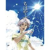 ちはやふる Vol4(Blu-ray Disc)