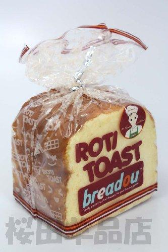トーストそっくり!! スマートフォン スタンド&カードホルダー Roti Toast Crazy