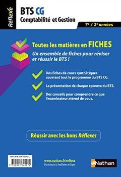 Telecharger Toutes les matières BTS CG (Comptabilité et gestion) 1re et 2è années de Olivier Brunet