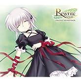 Rewrite Original Sound Track