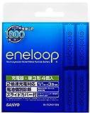SANYO NEW eneloop充電器セット(単3形4本付) N-TGN01BS