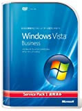 Windows Vista Business SP1