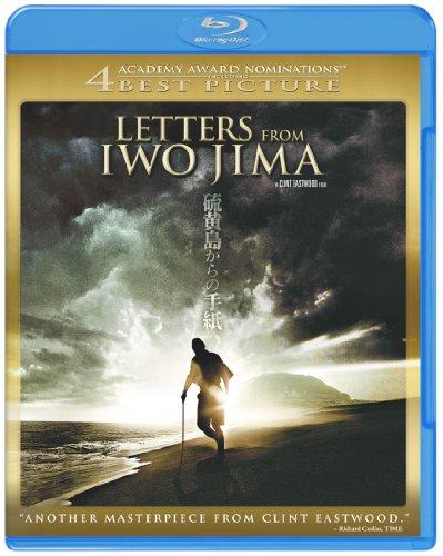 硫黄島からの手紙 [Blu-ray]