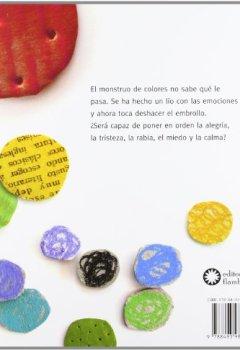 Portada del libro deEl monstruo de colores (edición álbum ilustrado, no versión pop-up) (Cuentos (flamboyant))