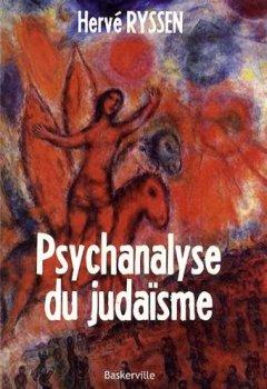 Livres Couvertures de Psychanalyse du judaïsme