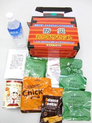 戦闘糧食 II型 防災丸かじりミリメシセット(1人3食分)1個