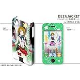 デザエッグ デザジャケット ラブライブ! iPhone 4/4Sケース&保護シート デザイン08(小泉 花陽)DJAN-IPL1-m08