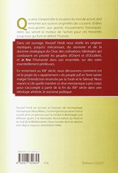 Livres Couvertures de Occident et Islam : Sources et genèse messianiques du sionisme ; De l'Europe médiévale au Choc des civilisations