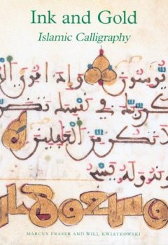 Livres Couvertures de Ink And Gold: Islamic Calligraphy
